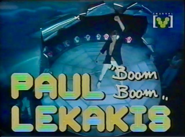 Paul Lekakis clip